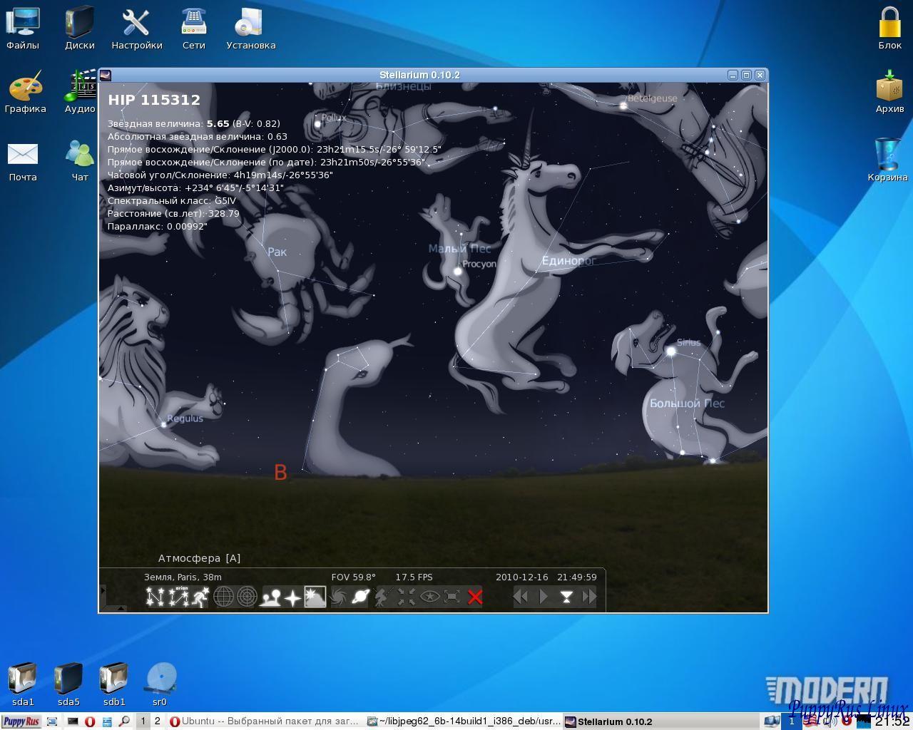 скачать opengl драйвер для windows 7